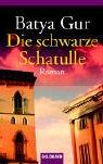 Die schwarze Schatulle. (3442450322) by Batya Gur