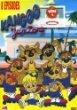 Kangoo Juniors - Vol. 1