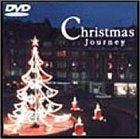 クリスマス・ジャーニー [DVD]
