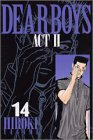 Dear boys―Act II (14) (講談社コミックス―Monthly shonen magazine comics (KCGM881)) (講談社コミックス月刊マガジン)