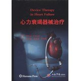 img - for Device Therapy in Heart Failure(Chinese Edition) book / textbook / text book