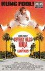 Beverly Hills Ninja - Die Kampfwurst [VHS]