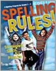 Spelling Rules!: A Complete Spelling Program for Grades 1-3 written by Thea R. Morris