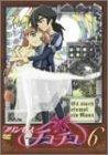 プリンセスチュチュ6(six)