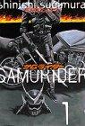 サムライダー 1 (1)