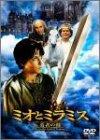 勇者の剣(つるぎ)