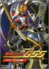 HERO CLUB 仮面ライダー555 Vol.2 カイザの謎 [DVD]