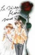 マリア様がみてる OVA コレクターズ・エディション 1 子羊たちの休暇 (初回限定生産) [DVD]