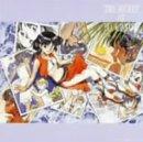 ふしぎの海のナディア ― オリジナル・サウンドトラック TWINBEST Vol.1