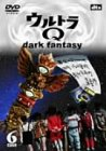 ウルトラQ~dark fantasy~case6 [DVD]