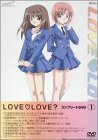 LOVE LOVE? コンプリートDVD(1)