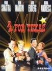 テキサスの4人 [DVD]