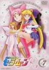 美少女戦士セーラームーンR VOL.7 [DVD]