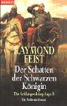 Der Schatten der Schwarzen Königin. Die Schlangenkrieg-Saga 08 title=