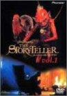 ジム・ヘンソンのストーリーテラー vol.1 [DVD]