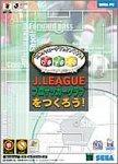 J.LEAGUE プロサッカークラブをつくろう!