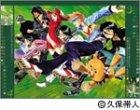 集英社コミックカレンダー2004 BLEACH (集英社コミックカレンダー2004)