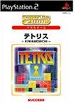 SuperLite 2000シリーズパズル