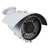 Best Vision Systems CA-IRD150-HD 1000TVL IR Bullet Security Camera, Outdoor, Night/Day, 2.8-12 mm Lens (White) (Bullet 1000tvl compare prices)