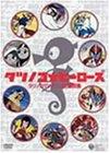 タツノコ・ヒーローズ~タツノコTVアニメ主題歌集~ [DVD]