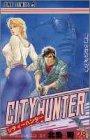 シティーハンター (第28巻) (ジャンプ・コミックス)
