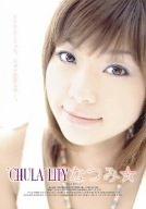 """[なつみ☆] """"CHULA""""LITY なつみ☆"""