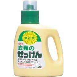 【クリックで詳細表示】ミヨシ 無添加 衣類のせっけん1200ml(無添加石鹸): ヘルス&ビューティー
