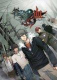 咎狗の血 True Blood Limited Edition(「オリジナルドラマCD」&「キャラクターファイル」同梱) 特典 「PS2版・オリジナルドッグタグ」&「Rimix CD」付き