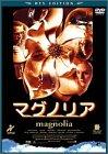 マグノリア<DTS EDITION> [DVD]