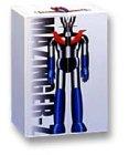 マジンガー the MOVIE 永井豪スーパーロボットBOX [DVD]