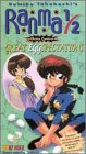 Ranma 1/2 - Outta Control, Vol. 9: Great Eggspectations [VHS]