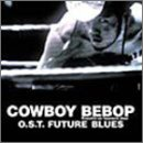 FUTURE BLUES~COWBOY BEBOP -Knockin' on heaven's door- サウンドトラック