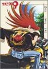 サイボーグ009 「バトルアライブ 2 〜死闘の果てに〜」limited edition2 (003 フランソワーズ フィギュア付き) [DVD]