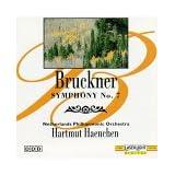"""Symphony 7 in Evon """"Bruckner"""""""