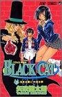 BLACK CAT 3 (ジャンプ・コミックス)