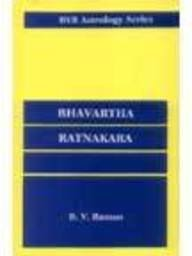Bhavartha Ratnakara A Mine of Astrological Gems Astrology Astrology S