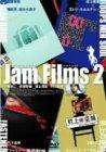 Jam Films 2