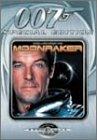 007/ムーンレイカー〈特別編〉 [DVD]