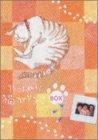 やっぱり猫が好き 6枚BOX (第14巻〜第19巻) [DVD]