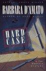 Hard Case (0684196867) by D'Amato, Barbara