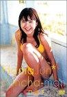 Hama-Jun Yanchamon [DVD]