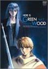 ここはグリーン・ウッド Vol.2 [DVD]