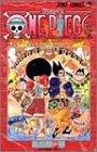 ONE PIECE -ワンピース- 第33巻 2004年06月04日発売
