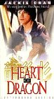 Heart of Dragon [VHS]