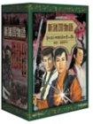 新諸国物語BOX [DVD]