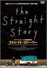 ストレイト・ストーリー [DVD]