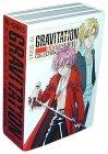 グラビデーション TV-SERIES DVD COLLECTION