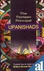 img - for The Thirteen Principal Upanishads: Translated from the Sanskrit, With an Outline of the Philosophy of the Upanishads and an Annotated Bibliography (Hardcover) book / textbook / text book