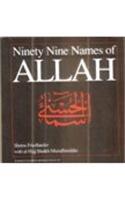 Ninety-nine names of Allah: The beautiful names = [Asm?a? al-h?usna?] (Harper colophon books ; CN621), Friedlander, Shems