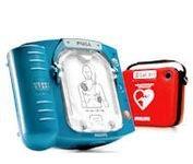 Philips Heartstart HS 1 First Aid defibrillator With Slim Carry Case